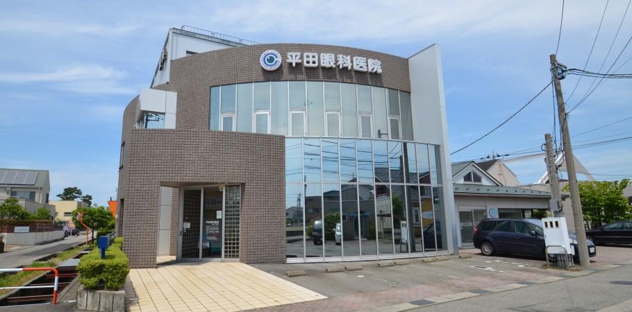 平田眼科医院 | 富山市の眼科